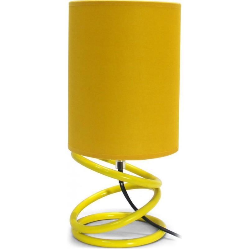 lampe de chevet jaune