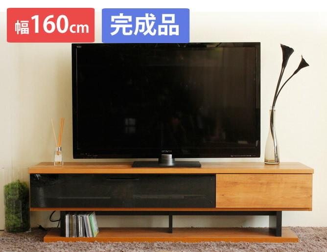 tv 160 cm