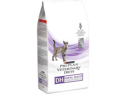 nourriture vétérinaire pour chat