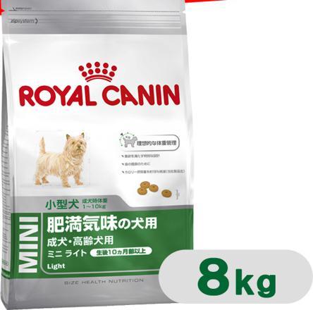 royal canin mini light 8kg