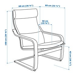 poang chair dimensions