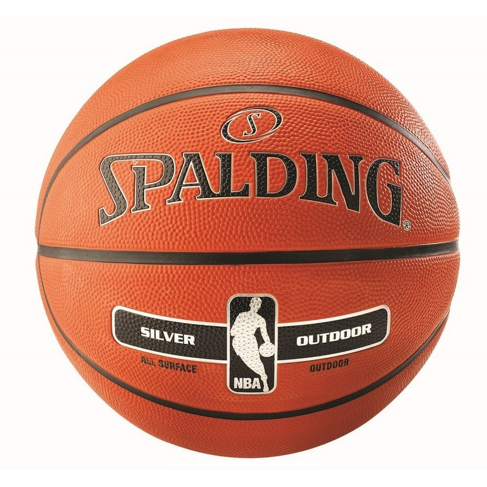 ballon de basket spalding