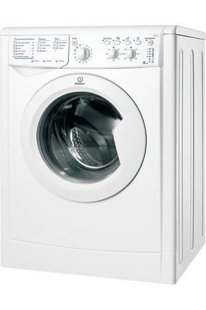 machine à laver linge